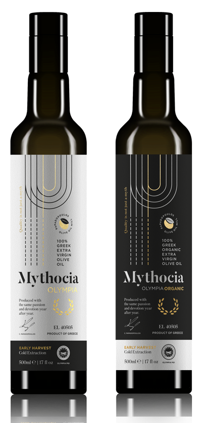 Mythocia Early Harvest Collection